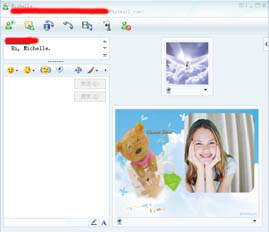 msn messenger chat window