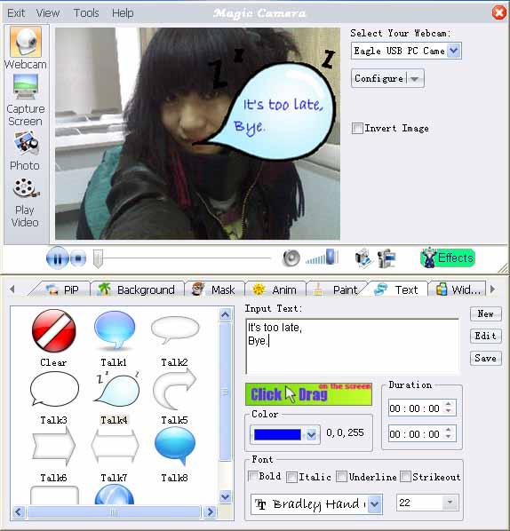 Virtual webcam - фото 3